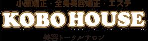 KOBO HOUSE